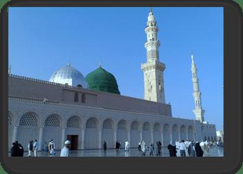 Description of the Prophet (pbuh) 1