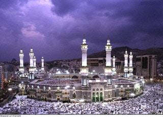 Muhammad – Prophet of Islam 1
