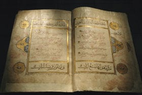 Preservation of the Quran 1