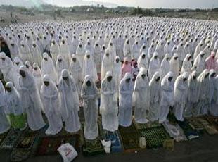Fiqh of Hajj for Women 10