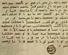 Letter to the Vicegerent of Egypt, called Muqawqas 1