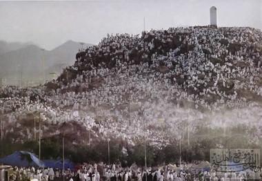 Last Sermon of the Prophet Muhammad (PBUH) 1