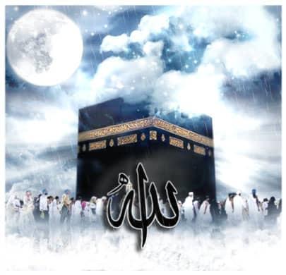 Qiblah Change: Unity and Identity 1