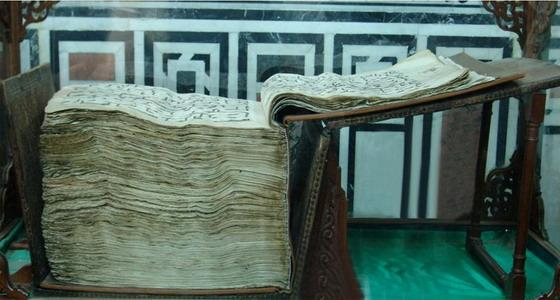 Preservation of the Quran 2