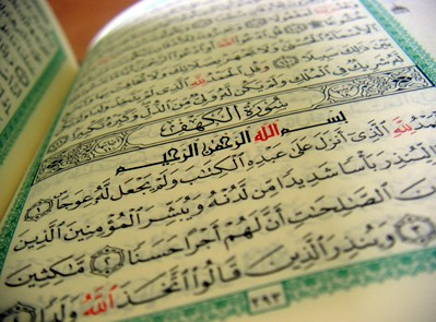 The Style of the Quran 1