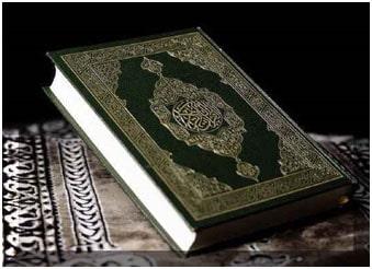 Way to Quran 1
