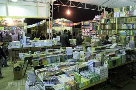 Coverage of the activities of the International Cairo Book Fair