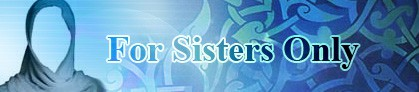 For Sisters Only 1