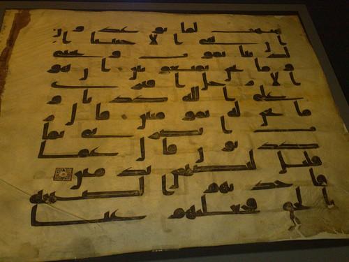 The Origin of the Quran 2