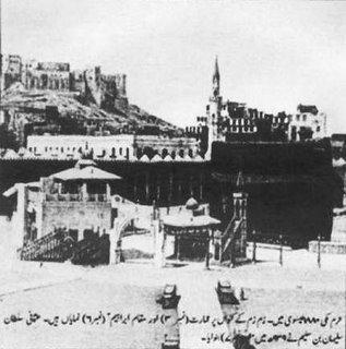 History of Ka'aba 3