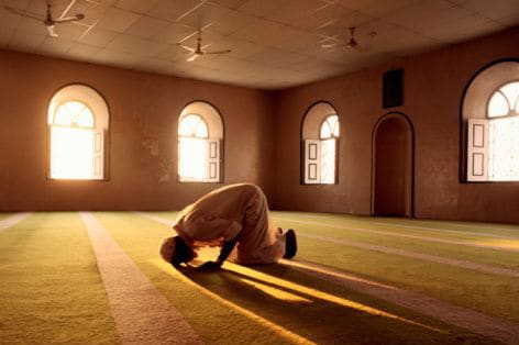 Du'â and its Relationship with Destiny 1