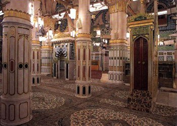Prophet Muhammad (pbuh) The moderate 1