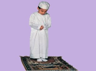 The Islamic Way to Raise the Children 1