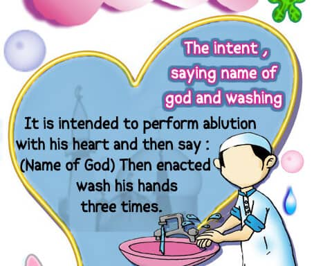 Let's learn ablution 21