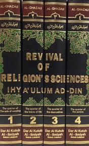 The book Ihya' 'Uloom al-Deen 1