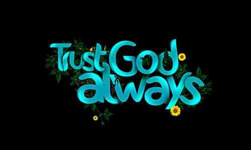 I put my trust in Allah 3
