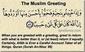 Assalamu Alaikum - The Islamic Greeting 3
