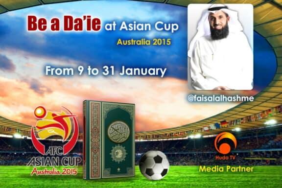 Huda TV covers Da'wah activities at the 2015 Asian Cup in Australia 9