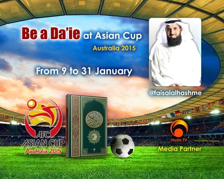 Huda TV covers Da'wah activities at the 2015 Asian Cup in Australia 1