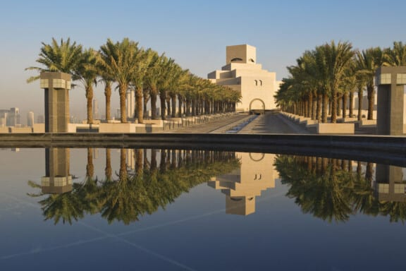 New Islamic Museum 1