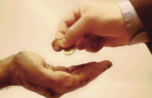 Zakat (The Poor Due): Meaning, Ruling and Benefits 7