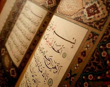 Preservation of the Quran Against Distortion 3