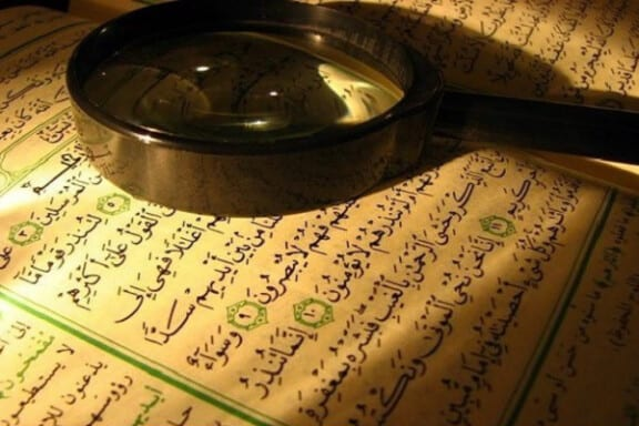 The Quran is the Speech of Allah 19