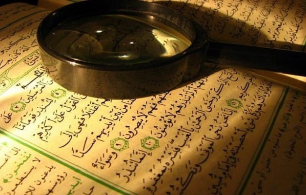 The Obligatory Rights due for Muslim (Introduction) 1