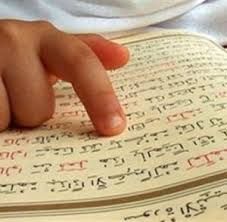The Quran is the Speech of Allah 2
