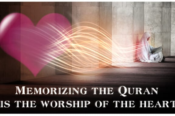 Memorize or Understand the Qur'an? 27