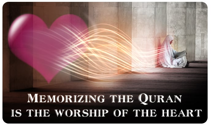 Memorize or Understand the Qur'an? 1