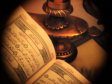 The Qur'an for the Modern World 1