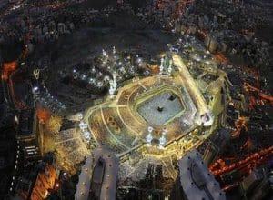 8 Questions on Qiblah Change 3