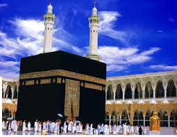 8 Questions on Qiblah Change 1