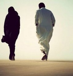 Qur'anic Concept of Marriage and Family 1