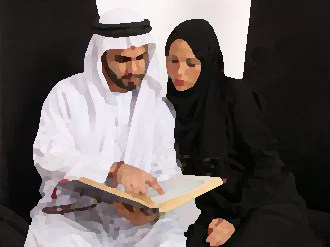 Qur'anic Concept of Marriage and Family 2