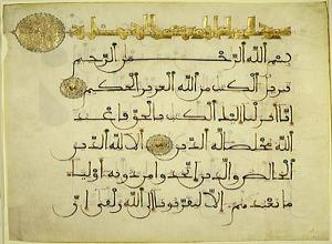 How the Qur'an Was Compiled After the Prophet 1