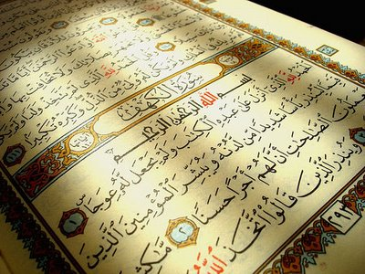 How the Qur'an Was Compiled After the Prophet 2