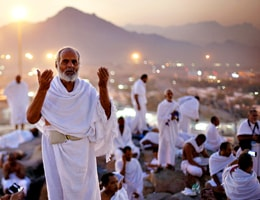 How Tawheed Is Manifested in Hajj Rituals 1