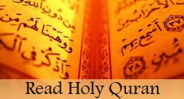 The Quran is the Speech of Allah 5