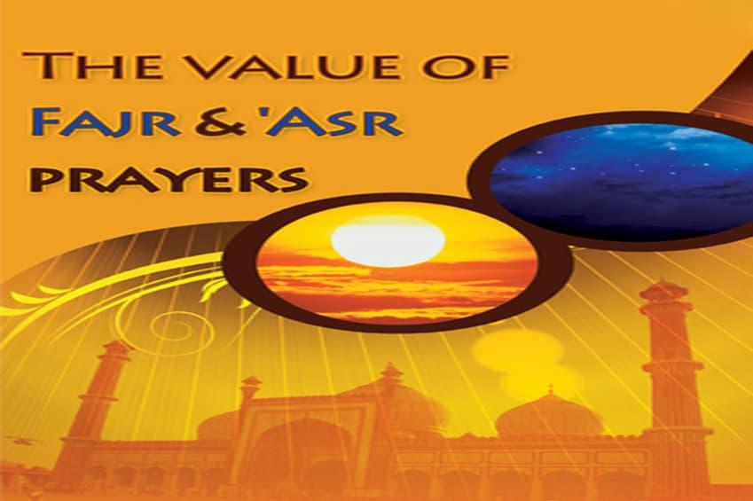 The value of Fajr & 'Asr prayers 1