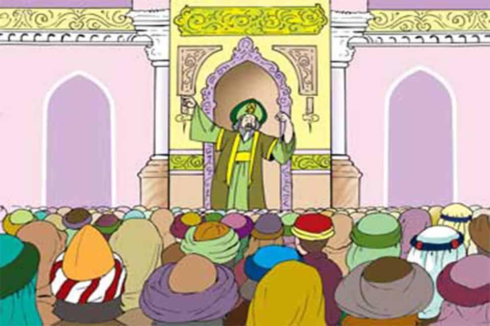 Al-`Izz Ibn `Abdus-Salaam 1