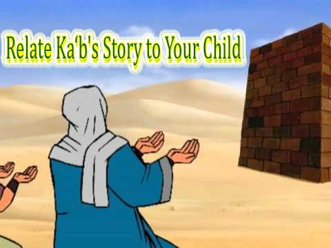 Relate Ka'b's Story to Your Child 1