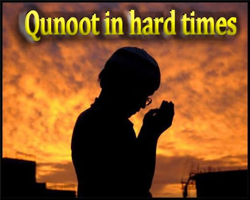 Qunoot in hard times 1