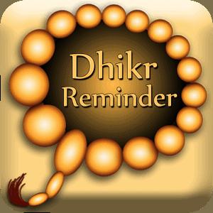 Superb Dhikr 1