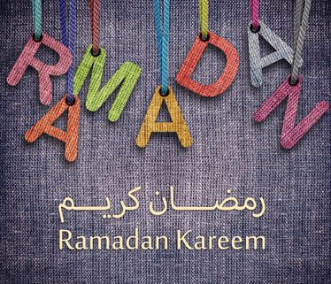 In Ramadan (For kids only) 1