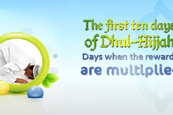 Superiority of the First Ten Days of Dhul-Hijjah 17