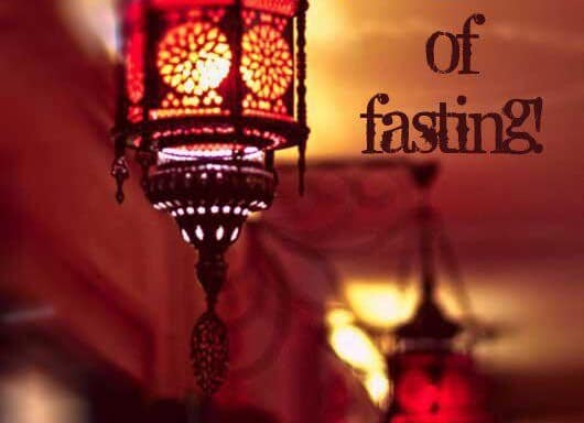 What are the Sunnahs of fasting? 8