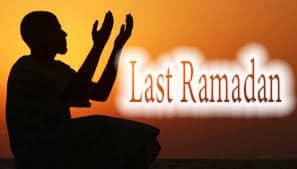 Last Ramadan 5