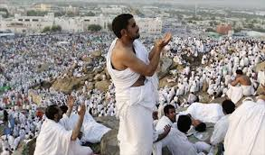 The importance and the virtues of the Day of Arafah 2